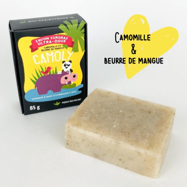 Camomille & beurre de mangue.png